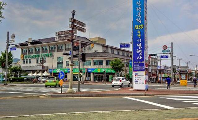 慶州農協ハナロマート