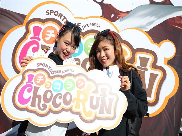 チョコラン2017福岡大会開催!