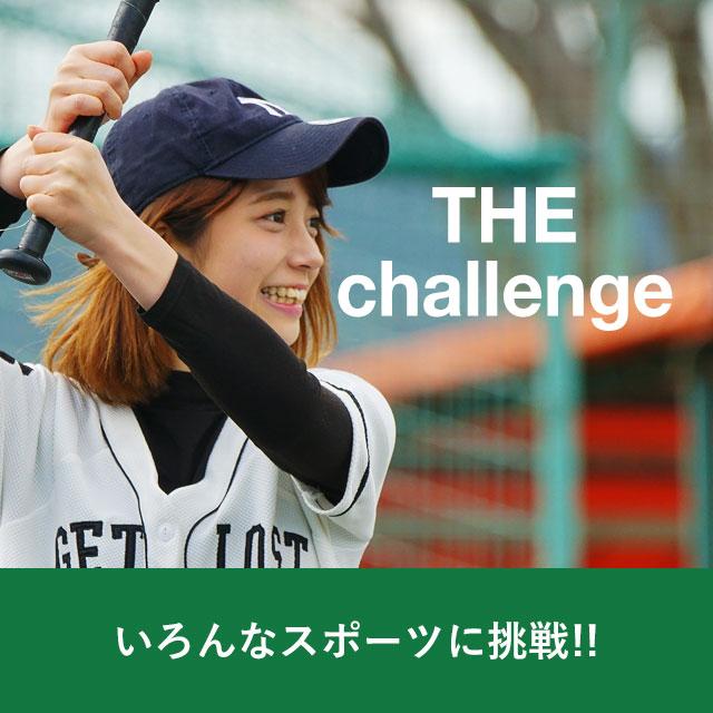 eye_challenge